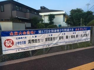 image1 (1).JPG