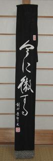 shinai.jpg